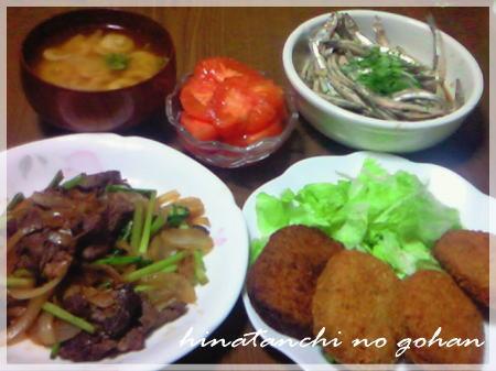20111201牛肉と野菜オイスター炒め