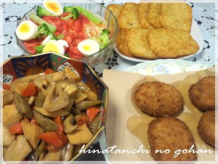 20111204実家飯