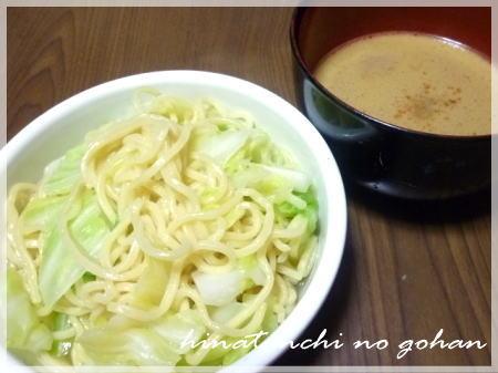 20111214つけ麺
