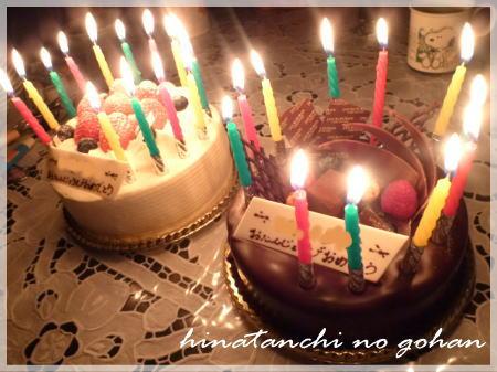20111217誕生日ケーキ