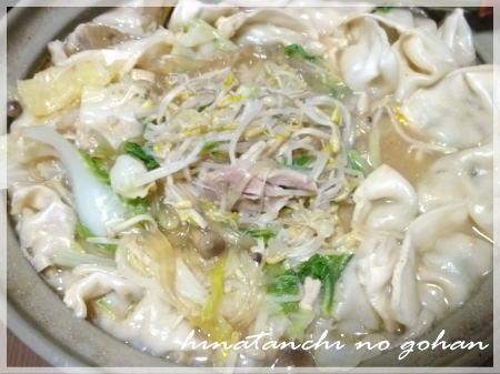 20111221みそちゃんこ鍋