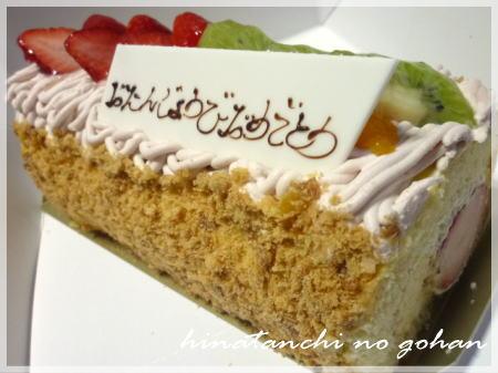 20120225ケーキ