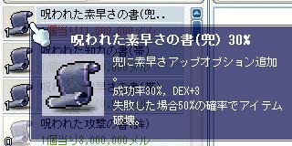 Image13_20100422214643.png
