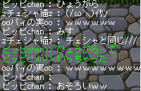 Maple003_20100406063800.png
