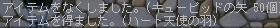 Maple010_20100211213728.png
