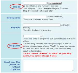 英語版のFC2ブログの初期設定をする