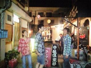 bw_uploads_httpnari-nari_up_269g_netimagenakaitasora3-thumbnail2_jpg.jpg