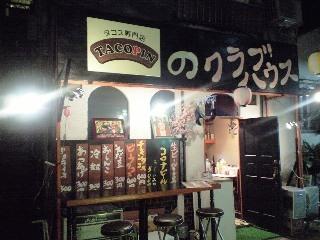 nakaitasora6.jpg