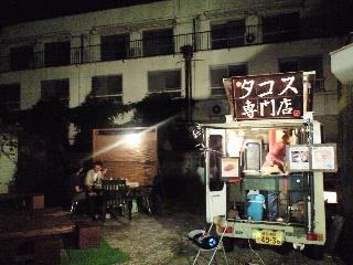 nakaitasora7.jpg
