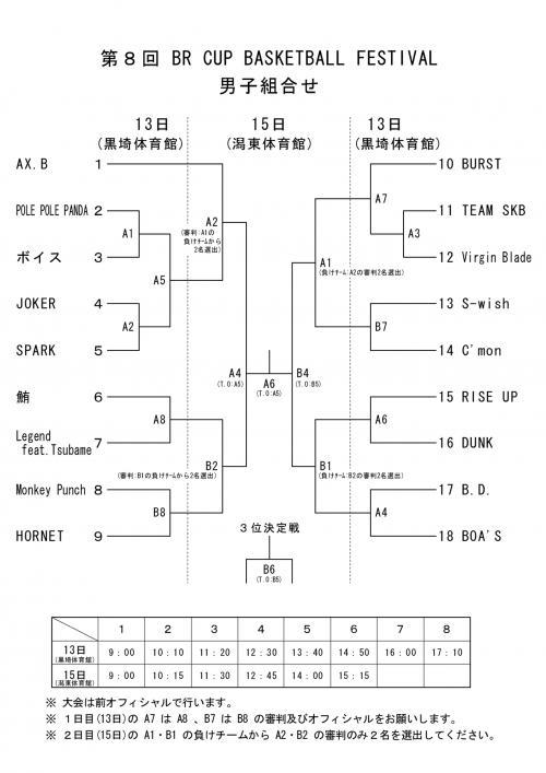2013男_convert_20130704124825