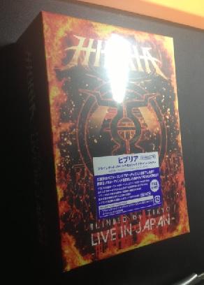 Hibria DVD omake