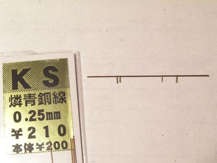 KS025mmrsd.jpg