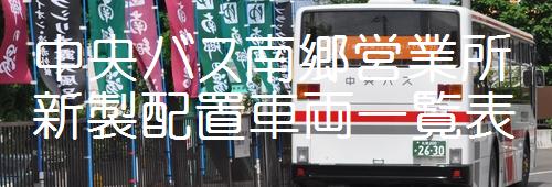 無題 - コピー (6)
