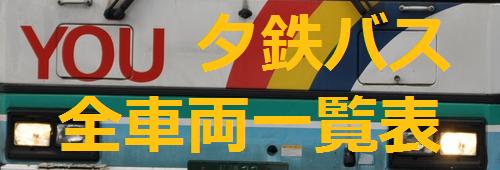 無題 - コピー (4)
