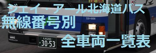 無題 - コピー (3)