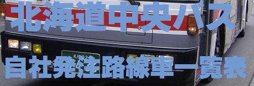 無題 - コピー (8)