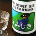 Sake8064_720_1.jpg