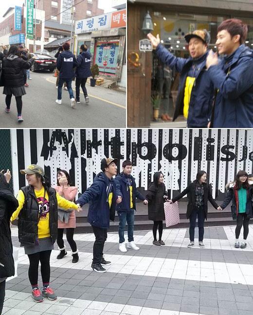 131216 SungGyu filming Running Man 4