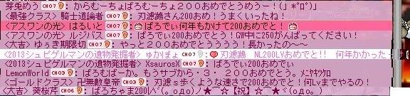 Maple130504_005721.jpg