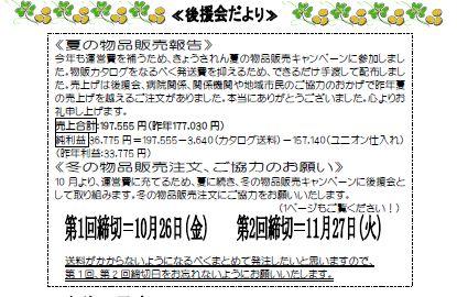 10-4_20120929113335.jpg