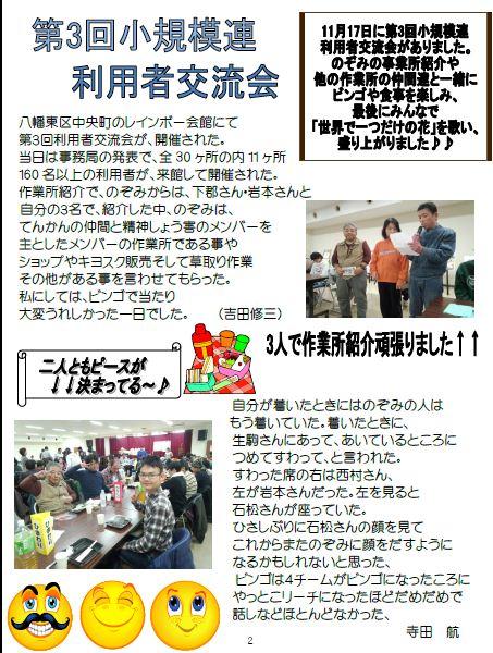 12-2_20121127173204.jpg