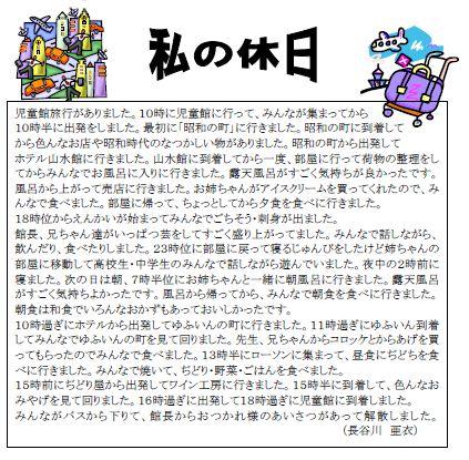 2-3_20130128141157.jpg