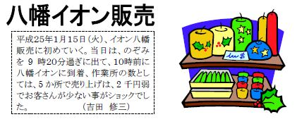 2-4_20130128141158.jpg