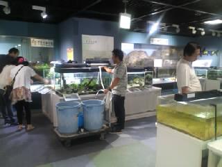 水環境館(水循環)