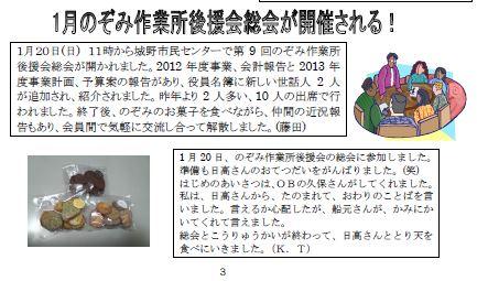 3-2_20130228120146.jpg