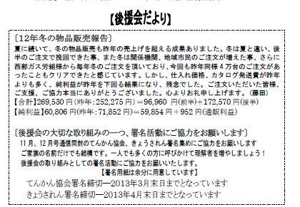 3-3_20130228120147.jpg