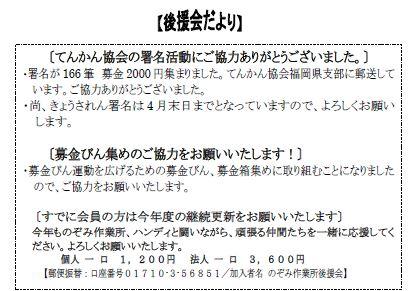 4-4_20130328134937.jpg