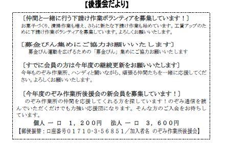 5-3_20130426171919.jpg