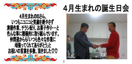 6-5_20130528092352.jpg