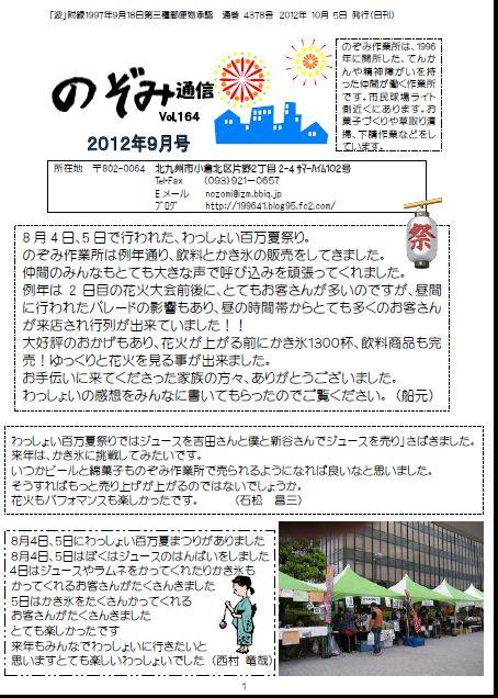 9-8.jpg