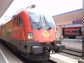 Obb-Zug