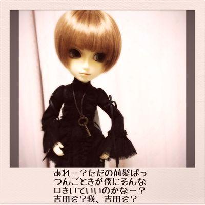 IMG_8672.jpg