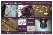 201112 Creators Shop