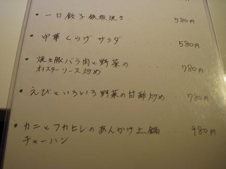 s-20130731-1.jpg