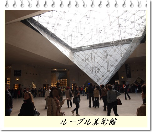 P5038932.jpg