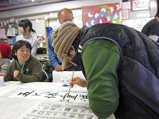 20140111およれんせの会 (121)