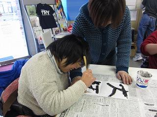 20140111およれんせの会 (129)