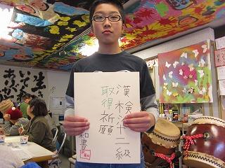 20140111およれんせの会 (128)