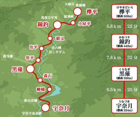 12000t0-0 黒部渓谷 電車路線図