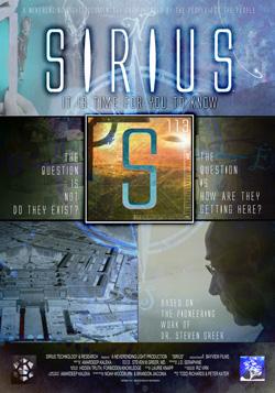 SIRIUS_Small_Poster.jpg