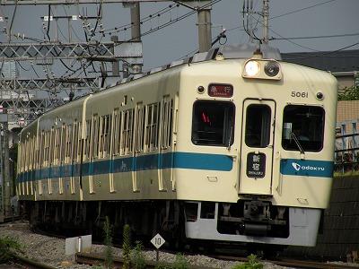 5061F.jpg