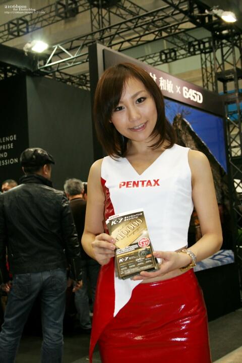 PENTAX 吾妻里香