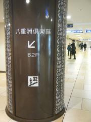 DSCF2960.jpg