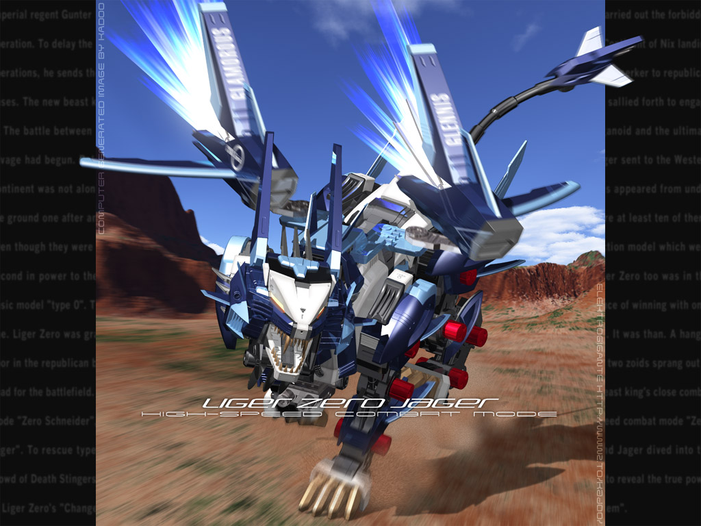 ZOIDS Liger Zero Jager (With images) Motorola wallpapers