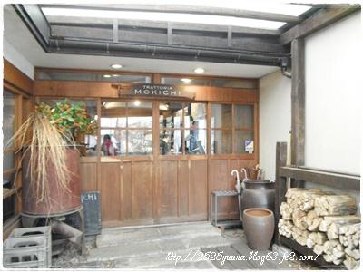 F20120205熊澤酒造14
