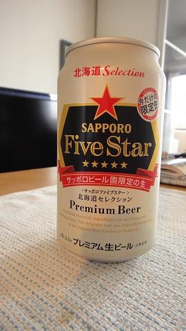 2011.8.31 札幌ファイブスター